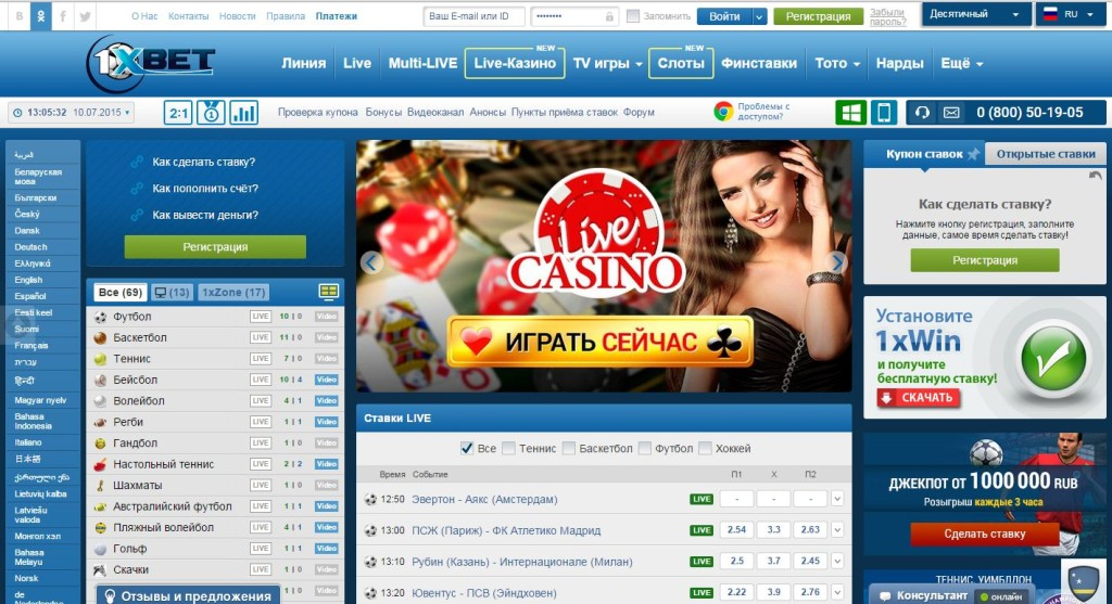 Poker bwin отзывы contact